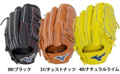 100-017 ミズノ 硬式野球用グローブ(投手用・右投げ)2018年数量限定品 1AJGH53101