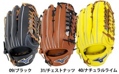 100-024 ミズノ 硬式野球用グローブ(外野手用・右投げ) 2018年数量限定品 1AJGH53107