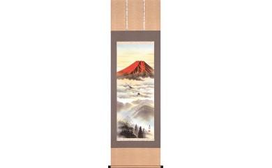 掛け軸 赤富士 作者:東村