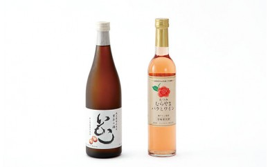 010-E01 【村山のオリジナル酒】いもこ焼酎&バラワインセット