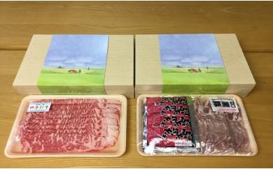 【帯広市より】十勝黒豚丼・四季彩牛ロースすき焼きセット