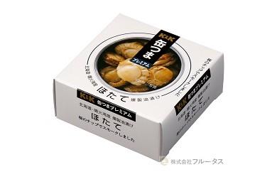 【10052】缶つまプレミアム 北海道ほたて 燻製油漬け 55g×6缶