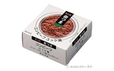 【10053】缶つま コンビーフ ユッケ風 80g×6缶