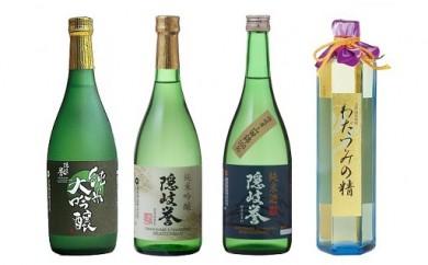 B0111 純米大吟醸セットA