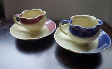 040-008 藍灰釉コーヒーカップ&ソーサー 赤・青セット