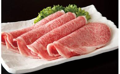 020-C02 【特選黒毛和牛】 山形牛焼肉用牛ロースセット