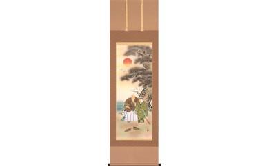 掛け軸 高砂 作者:関谷良渓