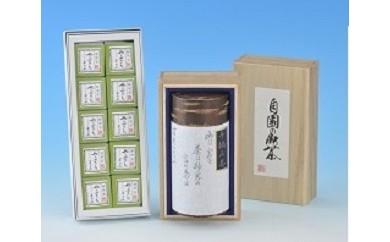 2-104 牧之原産最高級手摘み茶とやぶきた羊かん