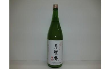 A-109 山香町の小野酒造にごり酒月燈庵1800ml 1本