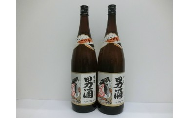 A-107 山香町の小野酒造男酒1800ml 2本セット