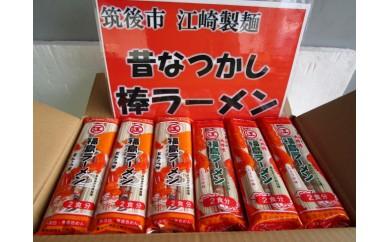 303.福島ラーメン しょうゆ味とんこつ味 詰め合わせセット