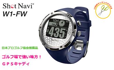 【60024】ゴルフ場距離計測器腕時計ショットナビ・フェアウェイナビ機能