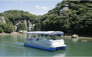 Q612 九十九島リラクルーズ(小型遊覧船)貸切プラン【3,000pt】
