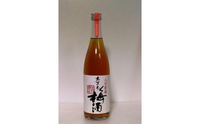 C0475 【梅酒】翁酒造の8年貯蔵「古賀市 梅酒」 (720ml×1本)