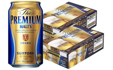 I-33.【ビール】サントリー ザ・プレミアム・モルツ 350ml×48缶