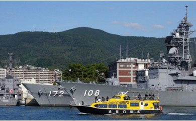 Q618 「海風バス・軍港クルーズセット(大人2名)」プラン【700pt】