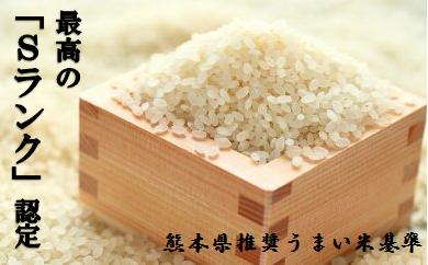 [№5682-0203]安心・安全♪特別栽培米「鶴喰米」