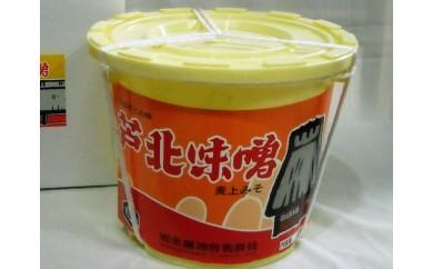 №70-10芦北味噌4㎏ M-1
