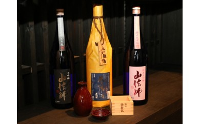 A-95 六歌仙 山法師・蔵の隠し酒セットⅡ