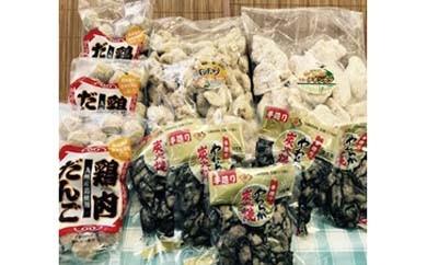 TS19 【大平樂】九州産若鶏ボリュームセット 4.5kg
