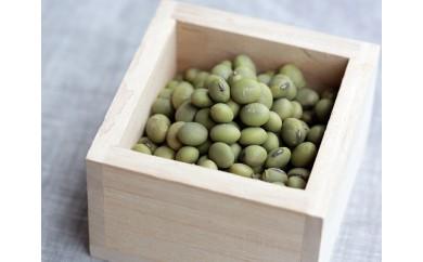 [№5884-0151]農家直送、豆好きのあなたに贈る「厳選大粒豆セット」