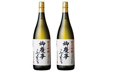 AA08_古河の地酒「御慶事」純米吟醸ふくまる1.8L×2本セット