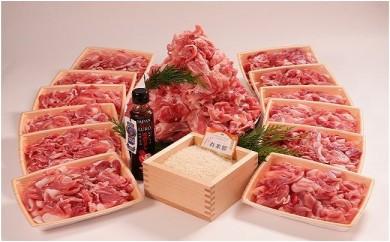 MJ-3106_都城産「お米豚」こま切れ3.6㎏セット(黒たれつき)