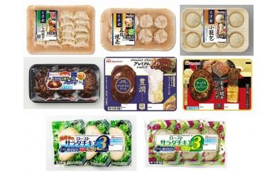 a_77 日本ハム 日本ハム食品桑名プラント製造商品詰合せA