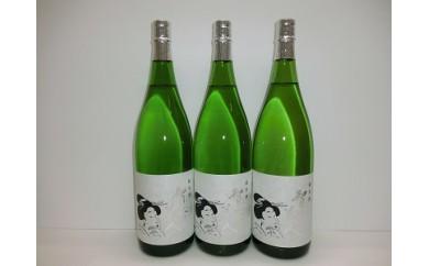 B-37 中野酒造清酒智恵美人純米酒1800ml 3本セット