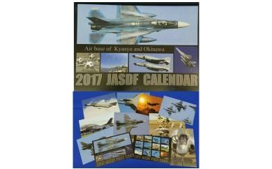B-5 カレンダーとポストカードのセット