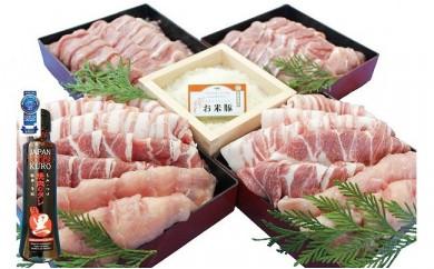 MJ-3107_都城産「お米豚」満足ボリューム3.1㎏セット(黒たれつき)