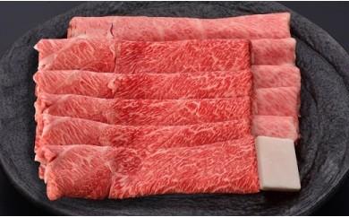 030-009 米沢牛(すき焼き用)1000g
