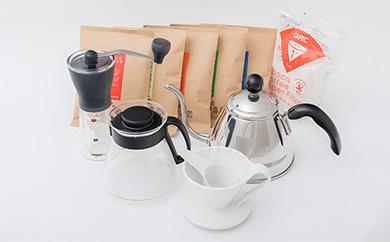 D0-30コーヒー屋さん喜蔵のお勧めコーヒーフルセット