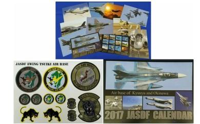 A-30 カレンダーポストカードとステッカーセット