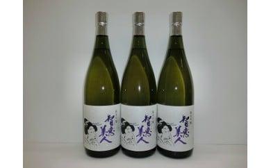 C-19 中野酒造清酒智恵美人純米吟醸酒1800ml 3本セット