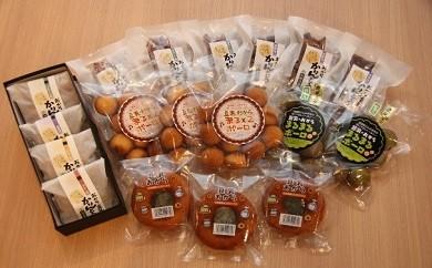 No.1016 老舗豆腐屋の大豆三昧