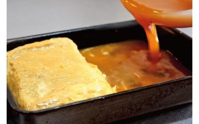 【L-20】宗田屋卵焼だし食べくらべセット