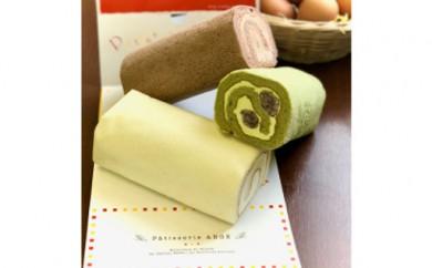 【022】 自然卵ロールケーキ3本セット