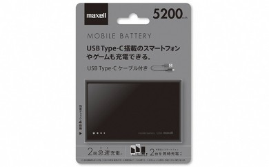 [№5811-0084]USB Type-C付き モバイル充電バッテリー 5200T BK