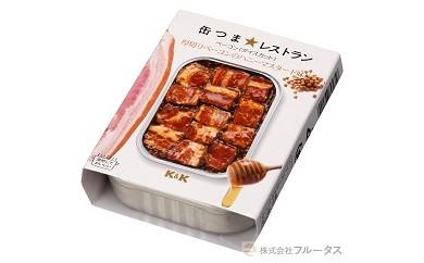 【9006】缶つまレストラン 厚切りベーコンのハニーマスタード味 6缶
