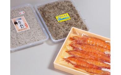 №126-22特選 アシアカ海老味噌漬と海産物詰合せ