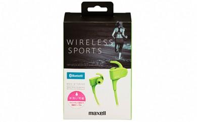 [№5811-0094]Bluetooth 対応スポーツ用ワイヤレスカナル型ヘッドホン MXH-BTSP600 LG