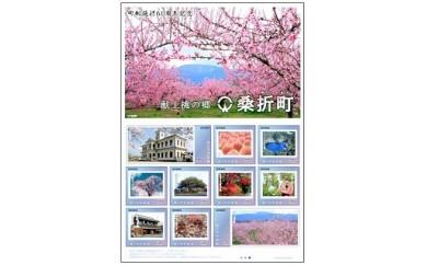A-1:町制施行60周年 記念切手