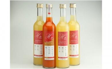HMG224 にんじん&りんご MIXジュース、果実100%りんごジュース