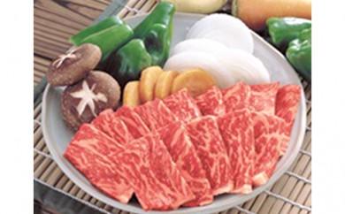 [№5653-0173]国産 豊味牛ロース焼肉 600g