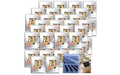 有明味付海苔詰め合わせセット 全型1枚分(8切8枚)×50袋