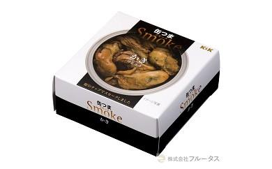 【11002】缶つまスモーク かき 50g×6缶