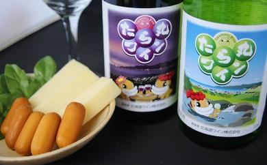 [№5832-0193]たら丸赤・白ワイン&倉島乳業チーズセット
