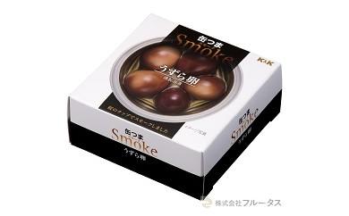 【8009】缶つまスモーク うずら卵 5個×6缶