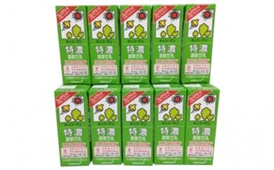 [№5787-0179]キッコーマン 特濃調製豆乳3ケースセット